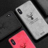 蘋果 iPhoneX iPhone8 Plus iPhone7 Plus iPhone6s Plus 麋鹿貼皮殼 手機殼 防止紋 防手汗 全包邊 保護殼