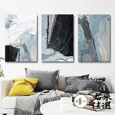 單幅 客廳裝飾壁畫抽象北歐背景墻畫餐廳臥室床頭掛畫壁畫【君來佳選】