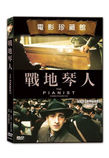 戰地琴人 DVD (音樂影片購)