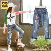 女童牛仔褲秋裝韓版破洞長褲中大童休閒寬鬆外穿兒童褲子『CR水晶鞋坊』