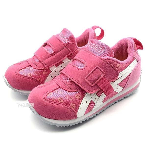 《7+1童鞋》中童 ASICS SUKU IDAHO SPORTS PACK MINI 亞瑟士運動鞋 輕量機能鞋 5215 粉色