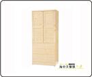 {{ 海中天休閒傢俱廣場 }} G-9 摩登時尚 臥室系列 127-2 松木3x7尺衣櫃