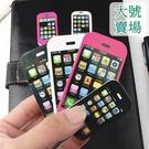 [拉拉百貨]大號-手機造型橡皮擦 蘋果手機橡皮擦 創意文具 卡通蘋果手機 橡皮擦 小學生獎品禮物