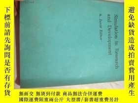 二手書博民逛書店模擬研究和開發SIMULATION罕見IN RESEARCH A