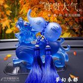 創意汽車擺件車載內飾品保平安水晶葫蘆香水座車內裝飾品麒麟擺件 夢幻衣都