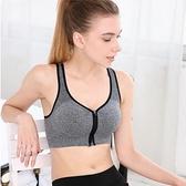 運動文胸罩女防震跑步聚攏學生瑜伽大碼薄款背心式睡眠無鋼圈內衣 阿卡娜