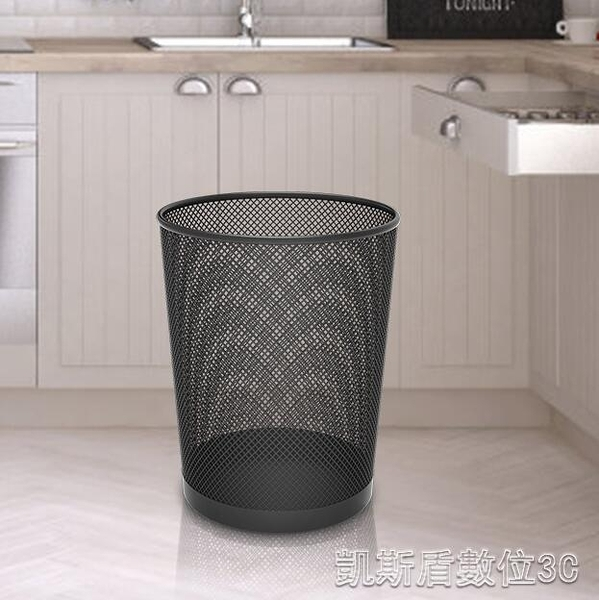 垃圾桶 加厚垃圾桶家用辦公室廚房衛生間創意簡約大號紙簍無蓋臥室客廳用 凱斯盾