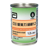 亞培 愛美力涵纖1.2 237ML/24瓶/箱◆德瑞健康家◆