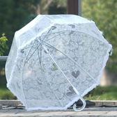 透明雨傘長柄白色創意超輕公主蕾絲韓國