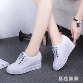 內增高女鞋系帶中大尺碼新款小白鞋運動休閒鞋鬆糕厚底坡跟單鞋樂福鞋 js5692『黑色妹妹』