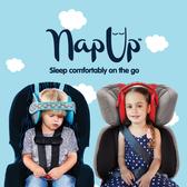 NapUp 不倒翁頭枕/旅行枕(汽座適用) 紅/藍