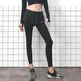 假兩件緊身提臀運動健身褲女彈力速干顯瘦跑步瑜伽高腰運動長褲夏