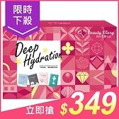 我的美麗日記 保濕補水星光禮盒(16入) 【小三美日】 面膜 $399