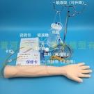 胳膊護理模擬靜脈穿刺手臂注射訓練模型靜脈輸液模型手臂護理模具