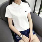 polo衫短髮夏季翻領短髮t恤女學生白色半袖棉質紅色POLO衫有領t正韓 1件免運