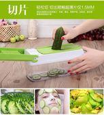 多功能家用切菜手動擦絲土豆絲片切丁刨黃瓜皮水果消費滿一千現折一百