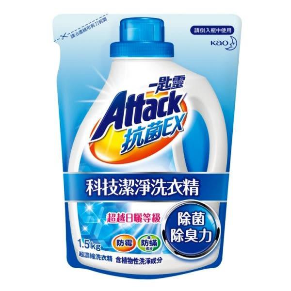 一匙靈 Attack 抗菌EX科技潔淨洗衣精補充包 1.5kgx6包