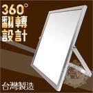 台灣製!日式鋁製化妝鏡.方形桌鏡#P861-單入 [54825]