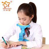 小雨星防近視坐姿矯正器小學生兒童寫字架糾正姿勢視力保護器視架