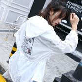 韓版連帽風衣寬鬆學生情侶收腰中長款外套女