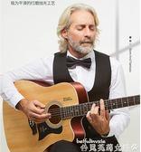 吉他紀梵高單板吉他初學者學生女男新手入門練習木吉他38寸41寸樂器 貝芙莉LX