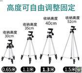 四合一手機鏡頭廣角通用單反拍照攝影外置高清攝像頭長焦微距魚眼三合一 JD