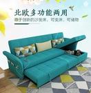 沙髮床 簡約現代多功能沙髮床客廳可折疊布藝小戶型雙三人坐臥兩用可變床 mks韓菲兒