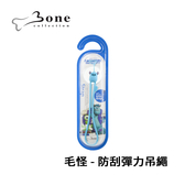 Bone Collection Sulley/Mike Strap 毛怪 - 防刮彈力吊繩