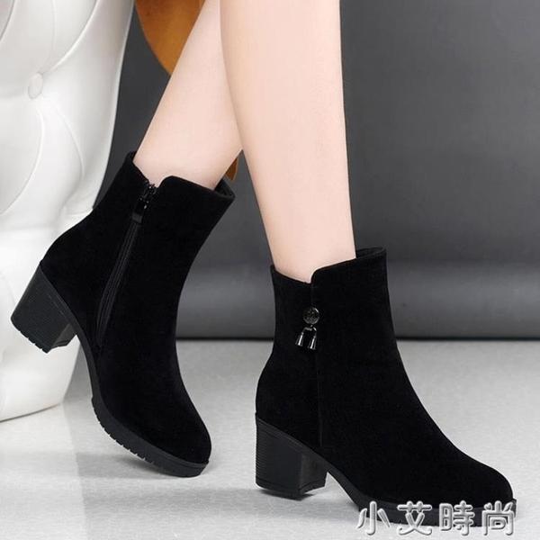足意爾康真皮中跟春秋單靴子粗跟馬丁靴女高跟磨砂小短靴百搭女靴 小艾新品