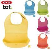 美國 OXO tot 可捲摺圍兜/攜帶式