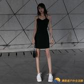 黑色吊帶連身裙內搭新款氣質收腰禮服打底赫本小黑裙【勇敢者】