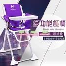 【3C】寶寶餐椅便攜可折疊兒童餐桌幼兒小孩餐桌椅多功能宜家BB吃飯桌子 用餐椅