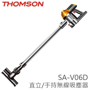 【限時優惠】THOMSON SA-V06D 無線手持直立吸塵器 內附電池(共2顆)+座充