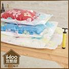 BO雜貨【SV9025】Ikloo~花漾真空壓縮袋加厚款(13件組) 衣物收納袋 壓縮袋 換季收納 棉被衣物整理袋