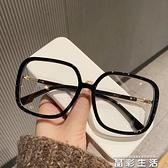 圓臉黑框素顏神器眼鏡女防藍光防輻射眼鏡框架ins大臉顯瘦男 晶彩