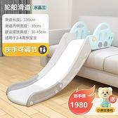 溜滑梯 兒童室內滑滑梯家用小型簡易床上沙發樓梯床沿寶寶滑梯幼兒園樂園【幸福小屋】