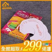 ✤宜家✤魔術提胸貼 1包10片入 美胸貼