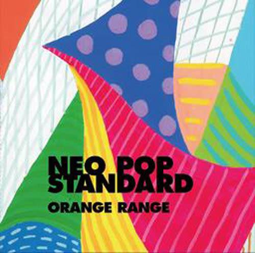 橘子新樂園 新流行經典 CD  (購潮8)