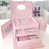售完即止-首飾盒公主歐式帶鎖多層耳環盒子簡約手飾品首飾收納盒大容量6-15(庫存清出S)