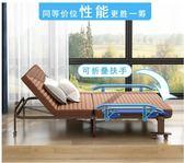 多功能折疊床午休午睡床辦公室家用陪護單人雙人床躺椅成人1.5米  卡卡西yyj