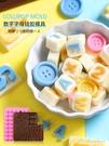 紐扣字母數字滴膠模具 翻糖硅膠模扣子生日快樂巧克力模 烘焙模具 黛尼時尚精品