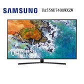 三星 55吋 4K UHD液晶電視 UA55NU7400WXZW