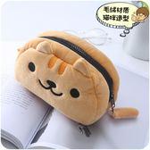筆袋女大容量小清新創意可愛毛絨鉛筆文具盒貓咪文具袋大學生『名購居家』