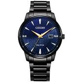 【台南 時代鐘錶 CITIZEN】星辰 BM7528-86L 藍寶石鏡面 日期 鋼錶帶 光動能男錶 黑/銀河藍 39.2mm 對錶