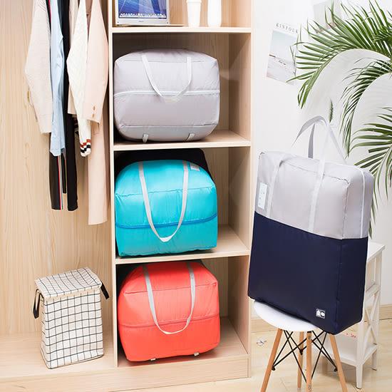 ✭慢思行✭【Z110】撞色多用途收納袋(中) 防潮 棉被袋 打包袋 搬家 分裝 多功能 羽絨外套