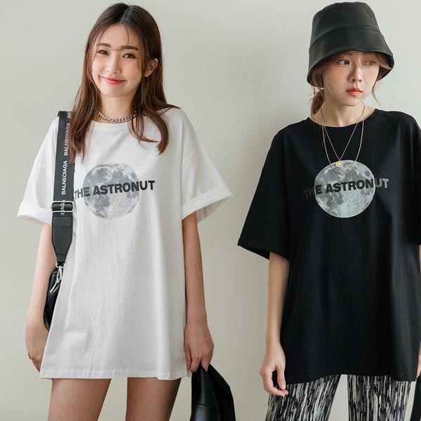 現貨-MIUSTAR THE ASTRONUT月球旅行寬版棉質上衣(共3色)【NJ1880】