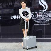【雙11】登機箱18寸小清新行李箱包女小型旅行箱子拉桿箱男迷你免300