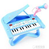 1-3歲男孩女孩益智啟蒙鋼琴玩具琴標準兒童電子琴嬰幼兒玩具話筒   草莓妞妞