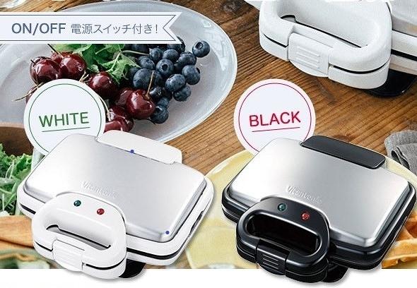 Vitantonio VWH-200  鬆餅機  可製作鬆餅和熱三明治