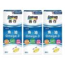 [3入超值組]善存 高純度omega-3...
